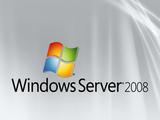 WS2008 Logo